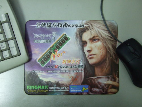 Optical Mouse Pad
